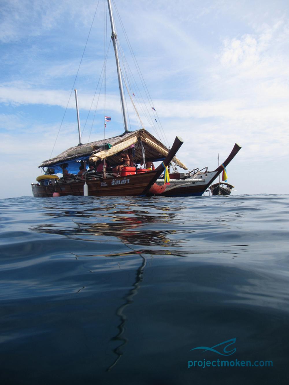 Project Moken - Vanya Catamaran